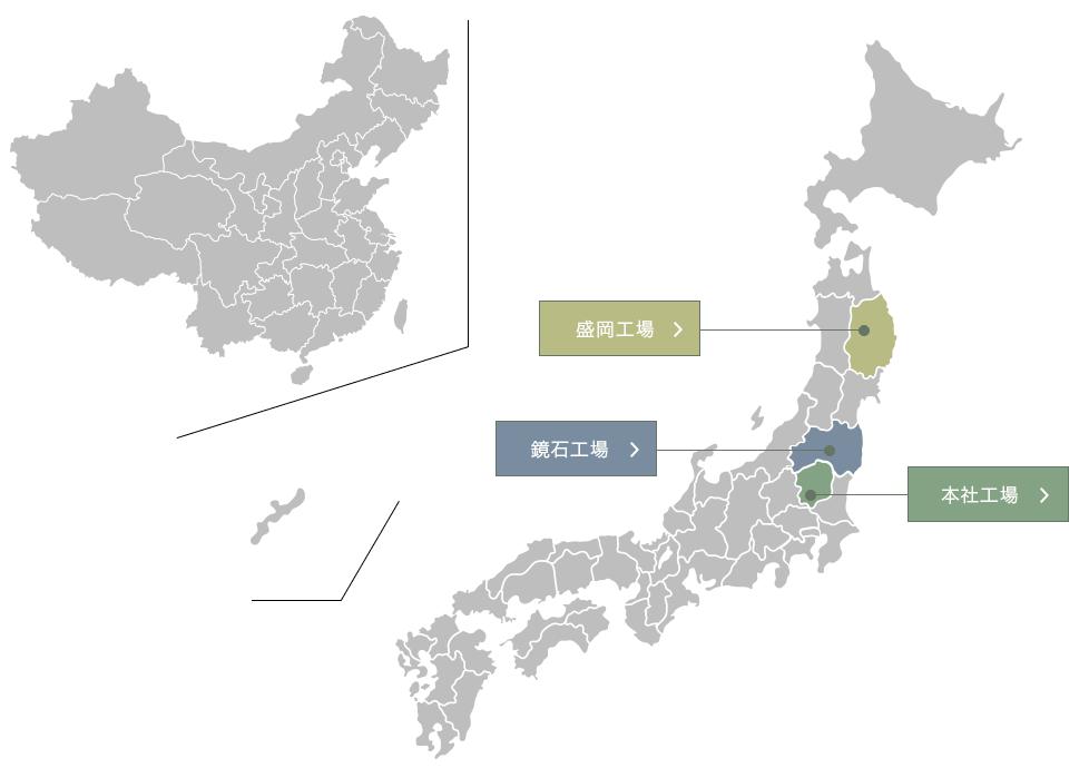 生産拠点地図